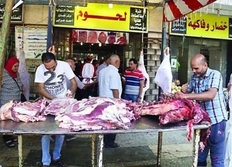 الأسواق تستقبل «العيد» بتراجع أسعار اللحوم المستوردة 20%.. و10% زيادة فى «البلدى»