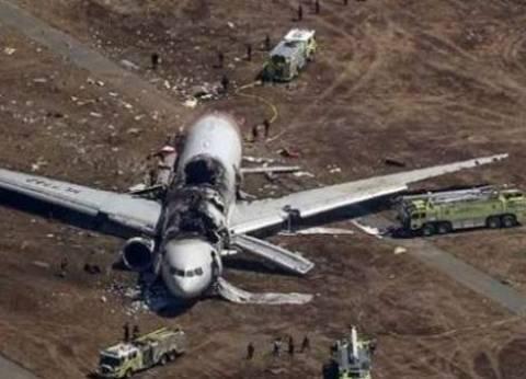تحطم طائرة مدنية في جنوب السودان