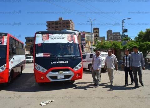 بالصور| رئيس مدينة بلطيم يتابع سير أتوبيسات النقل الجماعى الجديدة