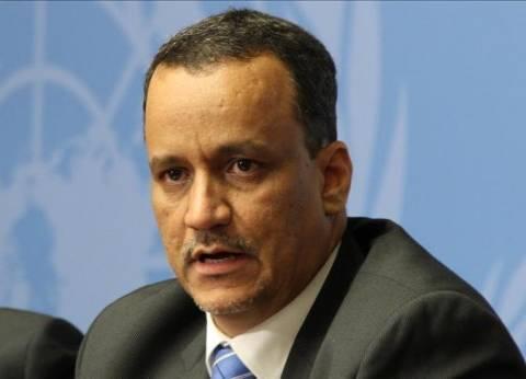 المبعوث الأممي إلى اليمن يلتقي وزير الخارجية القطرية