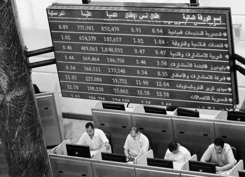 """أرباح """"مصر الجديدة للإسكان"""" تتراجع 11% في 9 أشهر"""