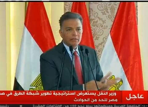 """وزير النقل: طريق """"الفرافرة – عين دلة"""" تكلّف 412 مليون جنيه"""