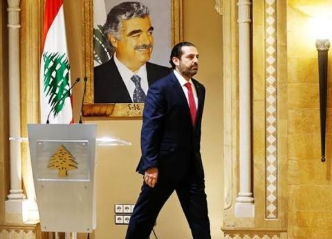 سعد الحريري بعد الاستقالة: