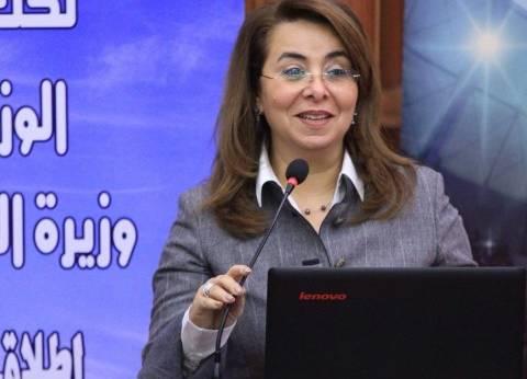 """""""والي"""": المنظومة العلاجية من الإدمان في مصر تتميز بتنسيق كبير بين الجهات المعنية"""