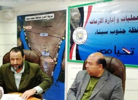 جنوب سيناء تستعد للاستفتاء على التعديلات الدستورية بغرفة عمليات واتصال