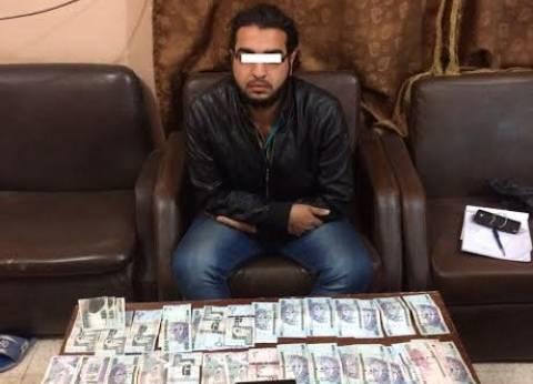 القبض على طالب يتاجر في النقد الأجنبي بأسيوط