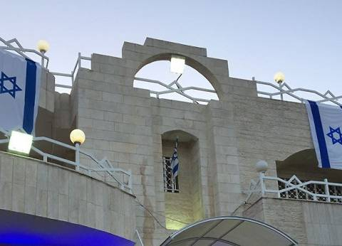 إسرائيل تعتزم تعيين سفير جديد في الأردن