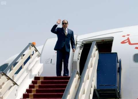 السيسي يغادر إلى ألمانيا للمشاركة في مؤتمر ميونخ للأمن