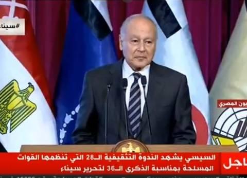 أحمد أبوالغيط يكشف تفاصيل جديدة عن وقائع السلام بين مصر وإسرائيل