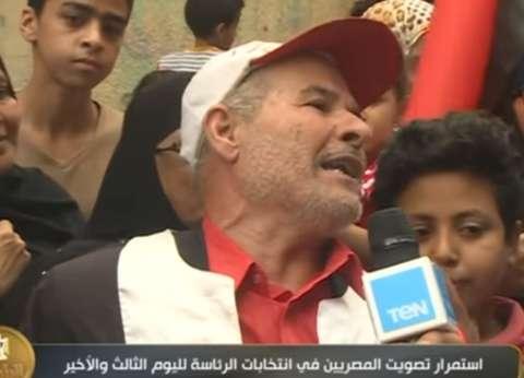 بالفيديو| أحد الناخبين بالجيزة يلقي قصيدة شعر في الرئيس السيسي