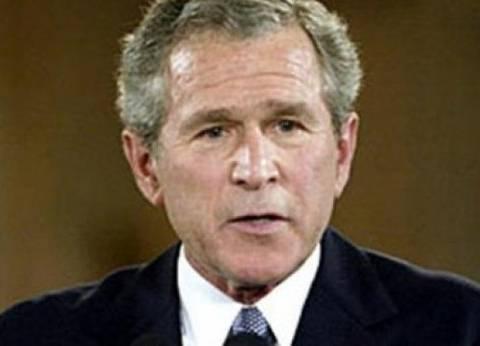 """""""دايلي بيست"""": بوش وزوجته لم يصوتا في الانتخابات الرئاسية الأمريكية"""