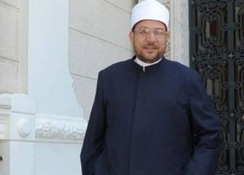 وزير الأوقاف يتجه إلى السعودية لرئاسة بعثة الحج مساء اليوم