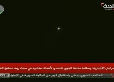 المرصد السوري: غارات إسرائيلية تستهدف مخازن أسلحة في دمشق