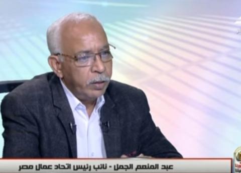 """""""اتحاد عمال مصر"""": التعديلات الدستورية استعادت حقوق العمال"""