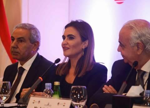 سحر نصر تشارك في جلسة محاكاة الدولة المصرية بشرم الشيخ