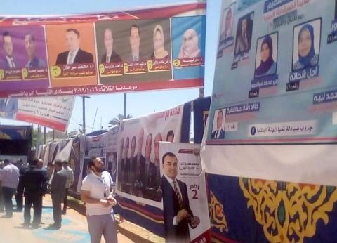 ارتفاع الإقبال على انتخابات نقابة الصيادلة في المنيا