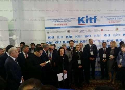 بالصور| محافظ جنوب سيناء يشارك في فعاليات معرض كازاخستان الدولي للسياحة والسفر