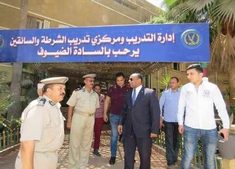 بالصور| مدير أمن الغربية يتفقد مركز تدريب الشرطة والسائقين بمدينة طنطا