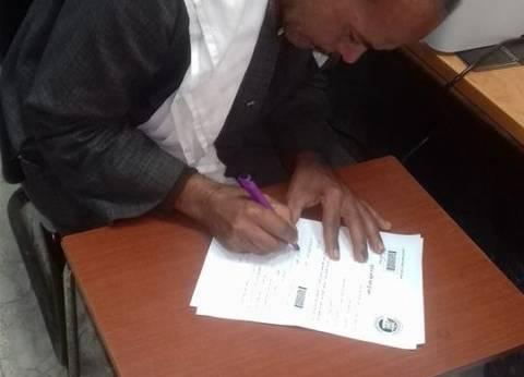 """""""مستقبل وطن"""" الفيوم: جمعنا 1500 توكيل لترشيح السيسي"""