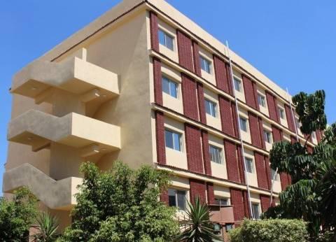 المدن الجامعية بالمنصورة تعلن مواعيد تقديم الطلاب