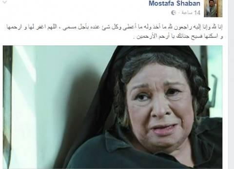 """مصطفى شعبان ينعى كريمة مختار: """"اللهم اغفر لها وارحمها"""""""
