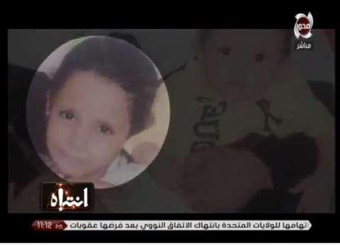 منى عراقي: أب يقتل طفلته لتقديمها قربانا للجن لفتح مقبرة فرعونية