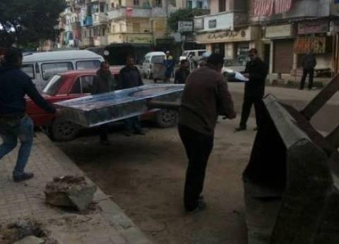 حي العجمي بالإسكندرية يشن حملة لإزالة التعديات بطريق إسكندرية مطروح