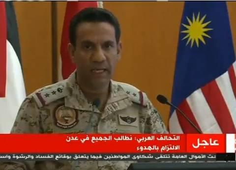المالكي: المنافذ البحرية والجوية والبرية في اليمن تعمل بكامل طاقتها