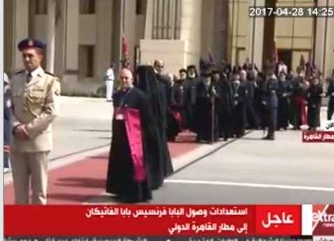 وصول بابا الفاتيكان مطار القاهرة