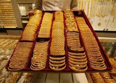اسعار أعيرة الذهب بالسوق المحلي في تعاملات اليوم