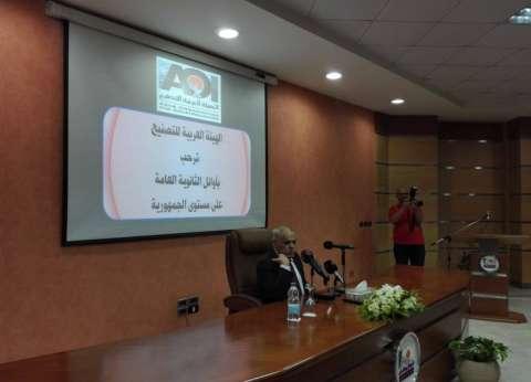 """رئيس """"العربية للتصنيع"""": أطمع أن يخرج من بين الشباب مجدي يعقوب أو طه حسين"""
