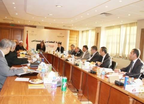 مجلس إدارة بنك ناصر يوافق على المساهمة في رأس مال شركة التمويل العقاري