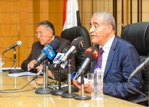 «المصيلحي» يشاهد مباراة مصر والكونغو من منزله بسبب «ارتباطات التموين»