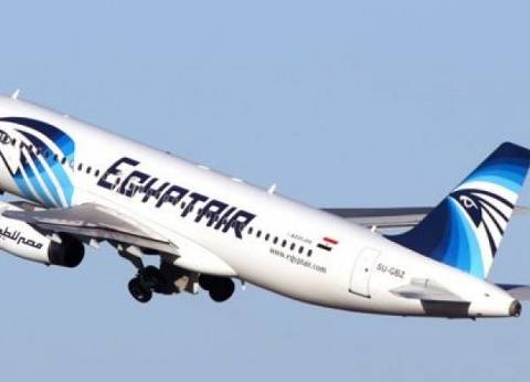 """رئيس """"الوطنية لخدمات الملاحة الجوية"""" يكشف تفاصيل جديدة حول حادث الطائرة المنكوبة"""