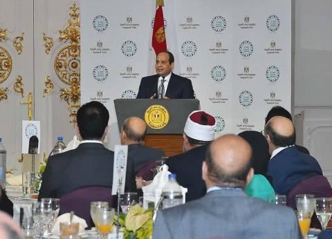 بث مباشر| السيسي يلقي كلمة في حفل إفطار الأسرة المصرية