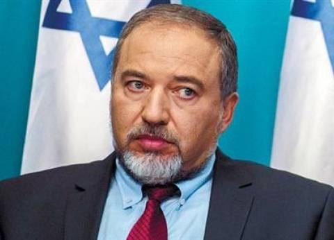 """""""ليبرمان"""": الصراع المسلح مع حماس قد يقع في أي لحظة"""