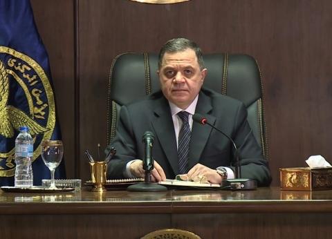 ضبط 52 متهما و5 آلاف مخالفة في حملات أمنية بالجيزة