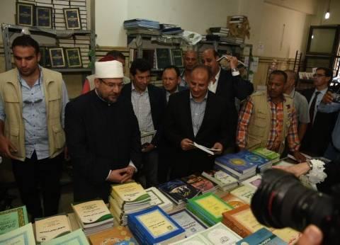 """وزير الأوقاف يفتتح معرض كتاب لـ """"الأعلى للشئون الإسلامية"""" بالإسكندرية"""