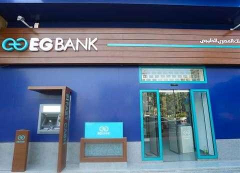 «إى جى بنك» يستعرض مشروعات الشركات الناشئة للشباب