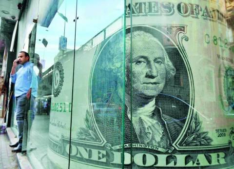 محلل اقتصادي: الأصول الأجنبية في البنوك تحولت من عجز لفائض