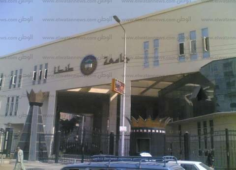 إحالة طالبين إلى مجلس التأديب بجامعة طنطا بسبب إثارة الشغب داخل الحرم الجامعي