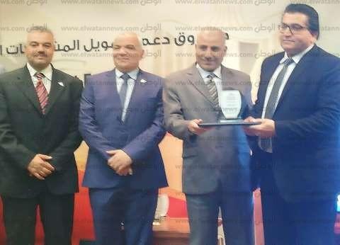 تكريم وكيل وزارة التربية والتعليم بجنوب سيناء