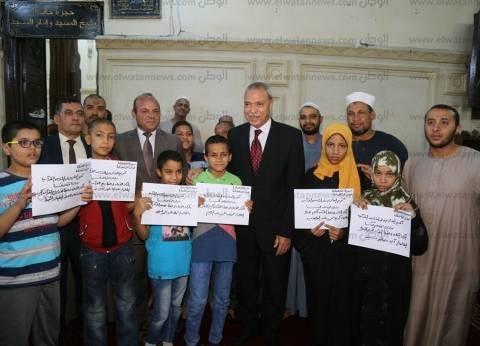 محافظ قنا يكرم 6 أطفال من حفظة القرآن الكريم