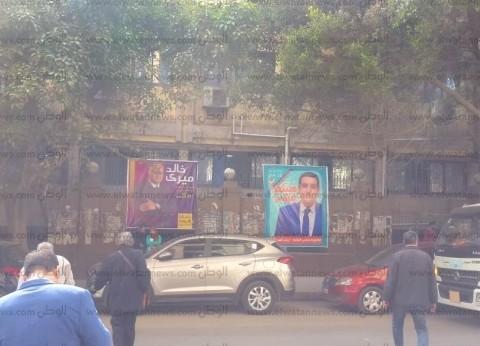 صور|دعاية انتخابية أمام «الصحفيين» قبل إعلان القائمة النهائية للمرشحين