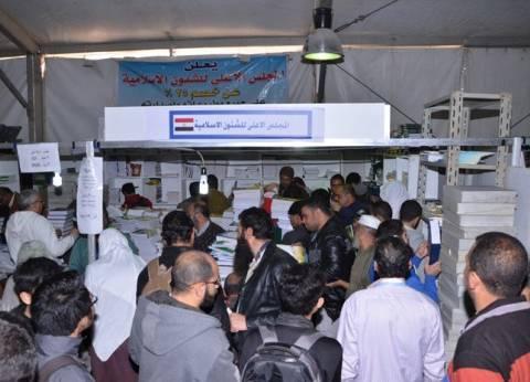 بالصور| إقبال كبير على جناح المجلس الأعلى للشؤون الإسلامية بمعرض الكتاب