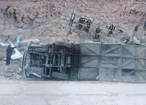 مصدر أمني ينفي العثور على أشلاء في موقع حادث أتوبيس نويبع