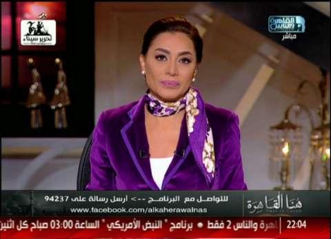 """بسمة وهبة مشيدة بالأطباء المصريين بالخارج: """"عاوزينهم.. إحنا أولى بيهم"""""""