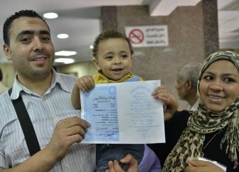 التبرعات.. مشاركة المصريين فى «حلم التنمية»