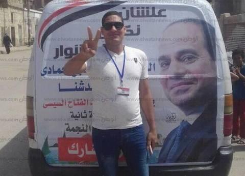 """""""محمود"""" ينقل ويدعو الناخبين للجان التصويت بدشنا: """"نقلت 800 ناخب"""""""