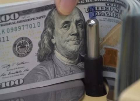 """""""الوطن"""" تنشر سعر الدولار في البنوك"""
